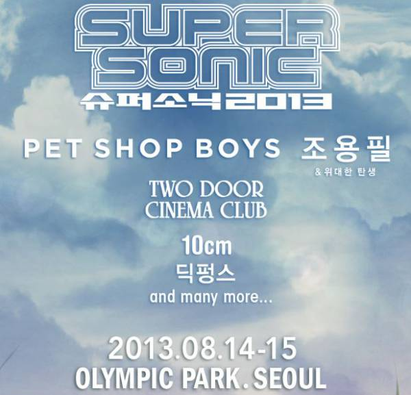 Supersonic Festival, Korea